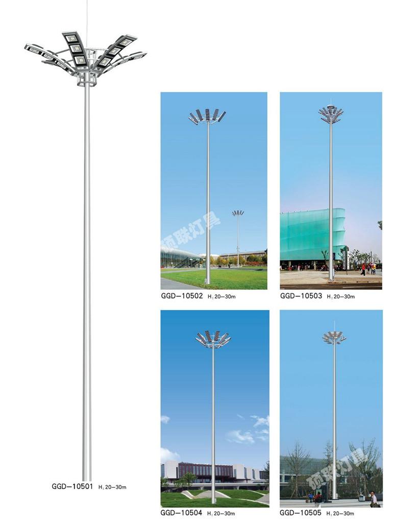 河北高杆灯105